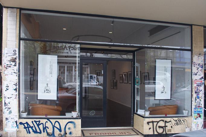 aikido_tabi_ji_exhibition2
